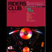 RIDERS CLUB 1991年11月8日号 No.196