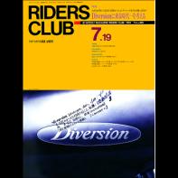 RIDERS CLUB 1991年7月19日号 No.189