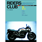 RIDERS CLUB 1991年7月5日号 No.188