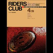 RIDERS CLUB 1991年4月19日号 No.183