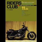 RIDERS CLUB 1990年11月23日号 No.173