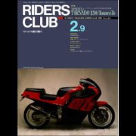RIDERS CLUB 1990年2月9日号 No.154
