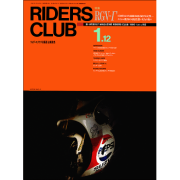 RIDERS CLUB 1990年1月12日号 No.152