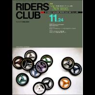 RIDERS CLUB 1989年11月24日号 No.149
