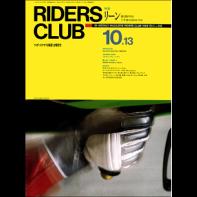 RIDERS CLUB 1989年10月13日号 No.146