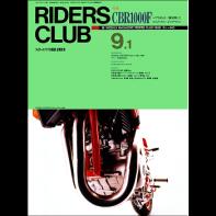 RIDERS CLUB 1989年9月1日号 No.143