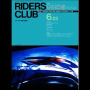 RIDERS CLUB 1989年6月23日号 No.138