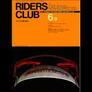 RIDERS CLUB 1989年6月9日号 No.137