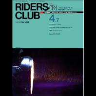 RIDERS CLUB 1989年4月7日号 No.133