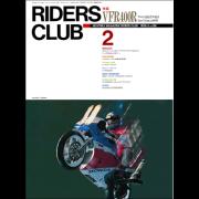 RIDERS CLUB 1989年2月号 No.128