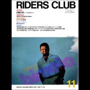RIDERS CLUB 1988年11月号 No.125