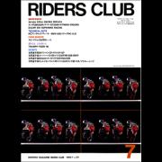 RIDERS CLUB 1988年7月号 No.121