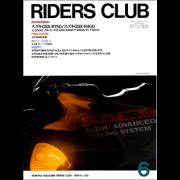 RIDERS CLUB 1988年6月号 No.120