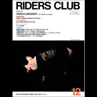 RIDERS CLUB 1987年12月号 No.114