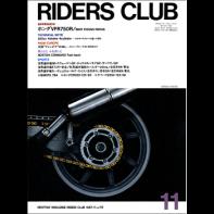 RIDERS CLUB 1987年11月号 No.113