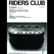 RIDERS CLUB 1987年7月号 No.109