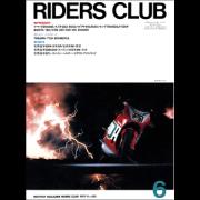 RIDERS CLUB 1987年6月号 No.108