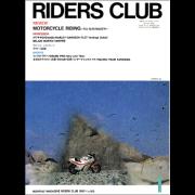 RIDERS CLUB 1987年1月号 No.103