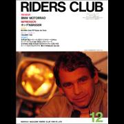 RIDERS CLUB 1986年12月号 No.102