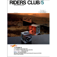 RIDERS CLUB 1986年5月号 No.95