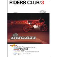 RIDERS CLUB 1986年3月号 No.93