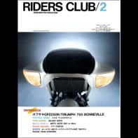 RIDERS CLUB 1986年2月号 No.92