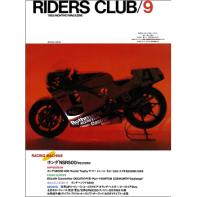 RIDERS CLUB 1985年9月号 No.87