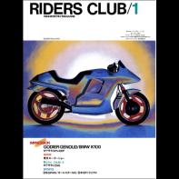 RIDERS CLUB 1984年1月号 No.67