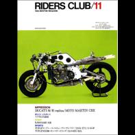 RIDERS CLUB 1983年11月号 No.65
