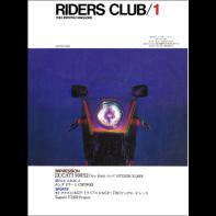 RIDERS CLUB 1983年1月号 No.55