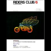 RIDERS CLUB 1982年6月号 No.48