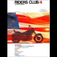 RIDERS CLUB 1982年4月号 No.46