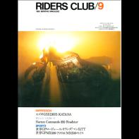 RIDERS CLUB 1981年9月号 No.39