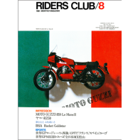 RIDERS CLUB 1981年8月号 No.38
