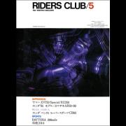 RIDERS CLUB 1981年5月号 No.35