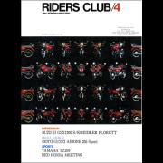 RIDERS CLUB 1981年4月号 No.34