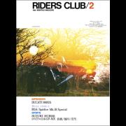 RIDERS CLUB 1981年2月号 No.32