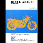 RIDERS CLUB 1980年10月号 No.28