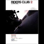 RIDERS CLUB 1980年2月号 No.20
