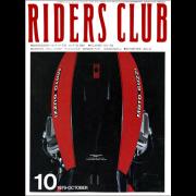 RIDERS CLUB 1979年10月号 No.16