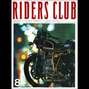 RIDERS CLUB 1979年8月号 No.14