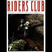 RIDERS CLUB 1979年7月号 No.13