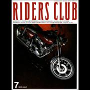 RIDERS CLUB 1978年7月号 No.2