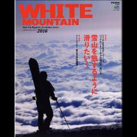 PEAKS特別編集 WHITE MOUNTAIN 2016