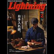 Lightning 2016年2月号 Vol.262