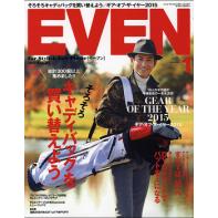 EVEN(イーブン) 2016年1月号 Vol.87