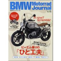 BMW Motorrad Journal vol.6