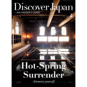 Discover Japan-AN INSIDER'S GUIDE Vol.4