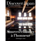 Discover Japan-UN GUIDE D'INITIATION Vol.4