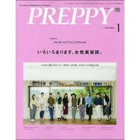 PREPPY 2016年1月号